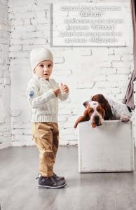 Одежда, обувь и аксессуары Barilotto эксклюзивно в сети детских магазинов Катюша. Собаки для джентльменов из питомника Меркони_9733
