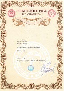 Champion Of RKF